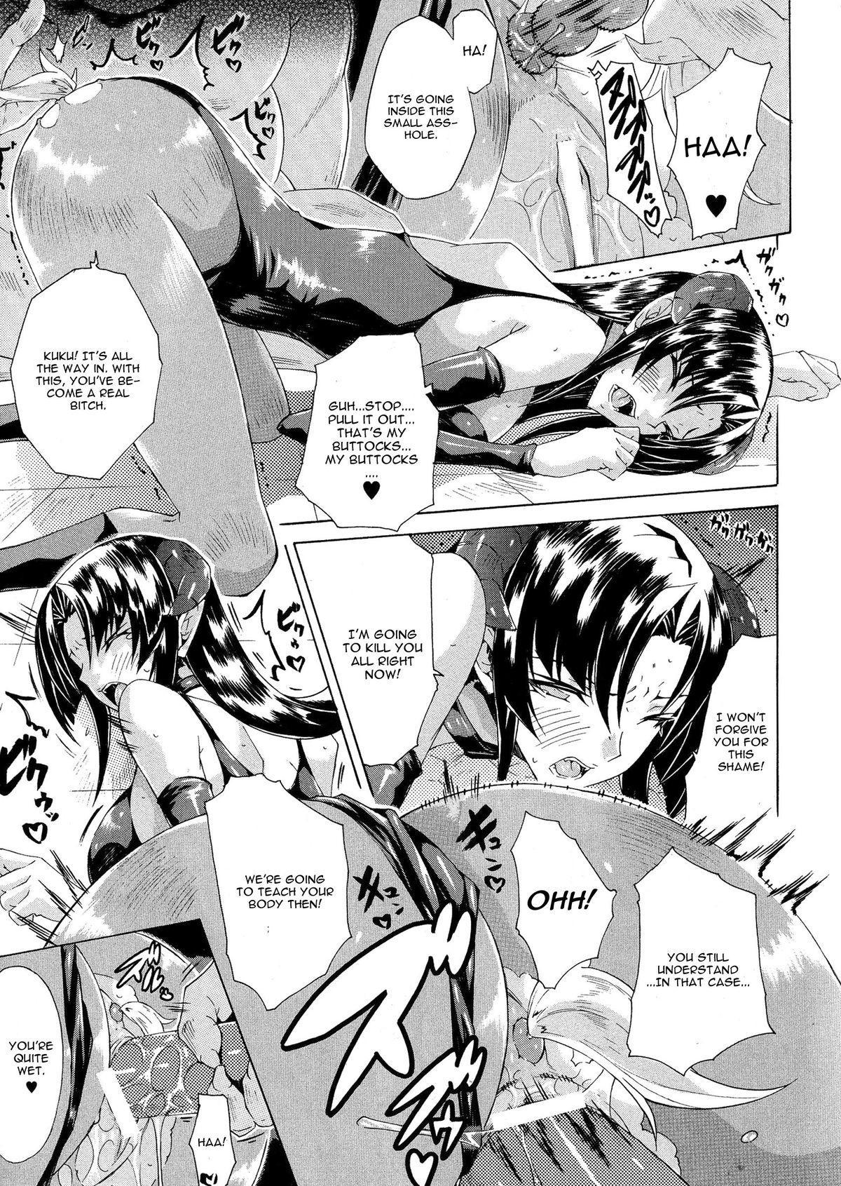 Ochiru Akuma   Ochiru Demon 8