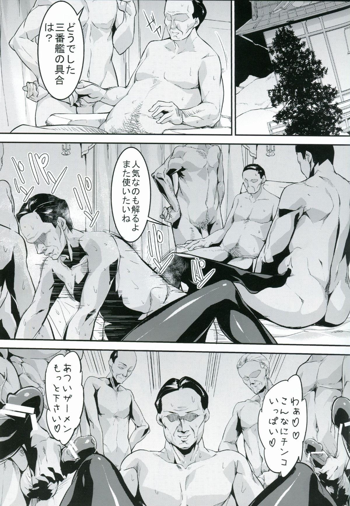 Haruna ga Teitoku no Tame ni Dekiru Koto 29