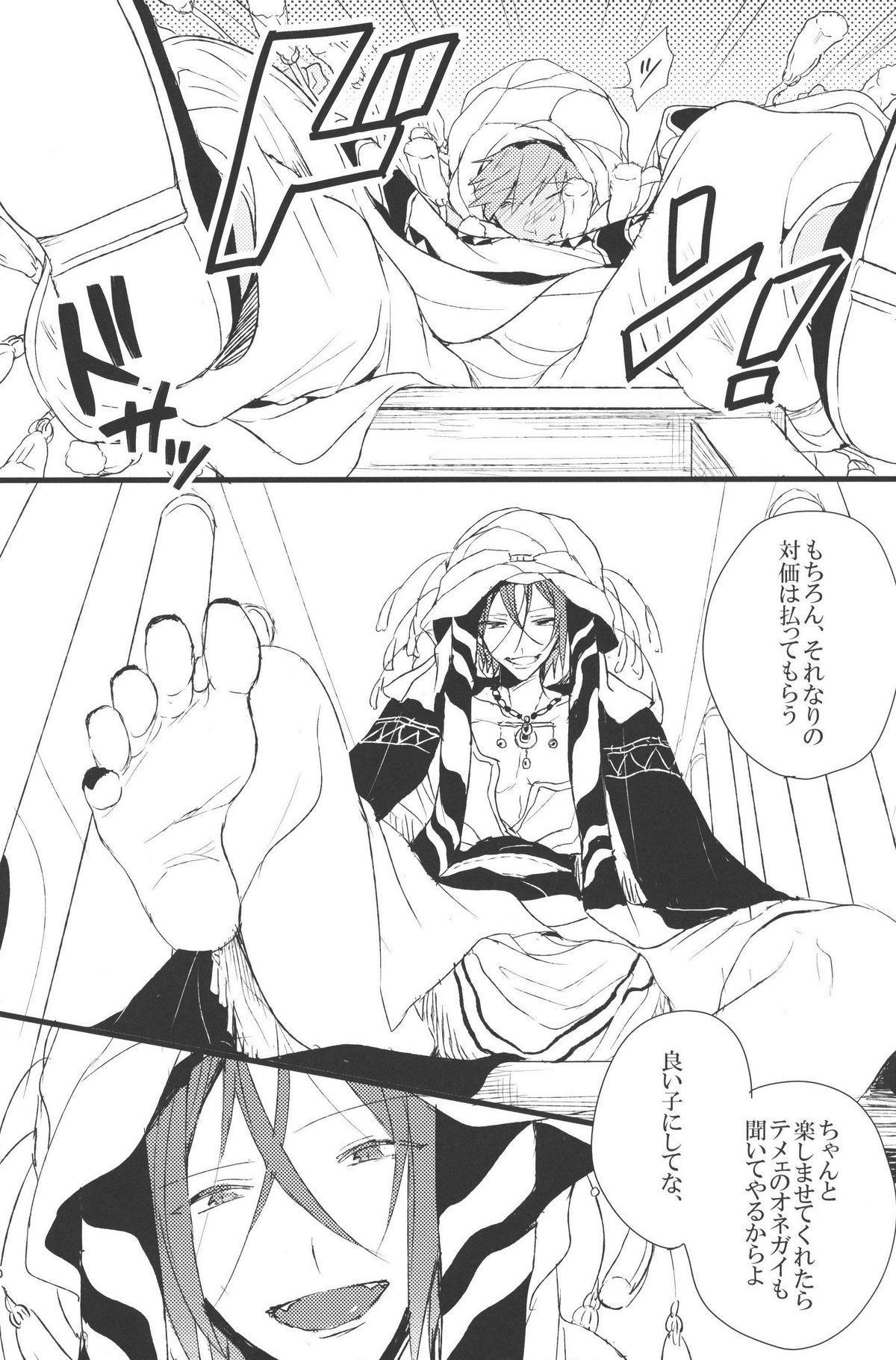 Shuchinikurin 7
