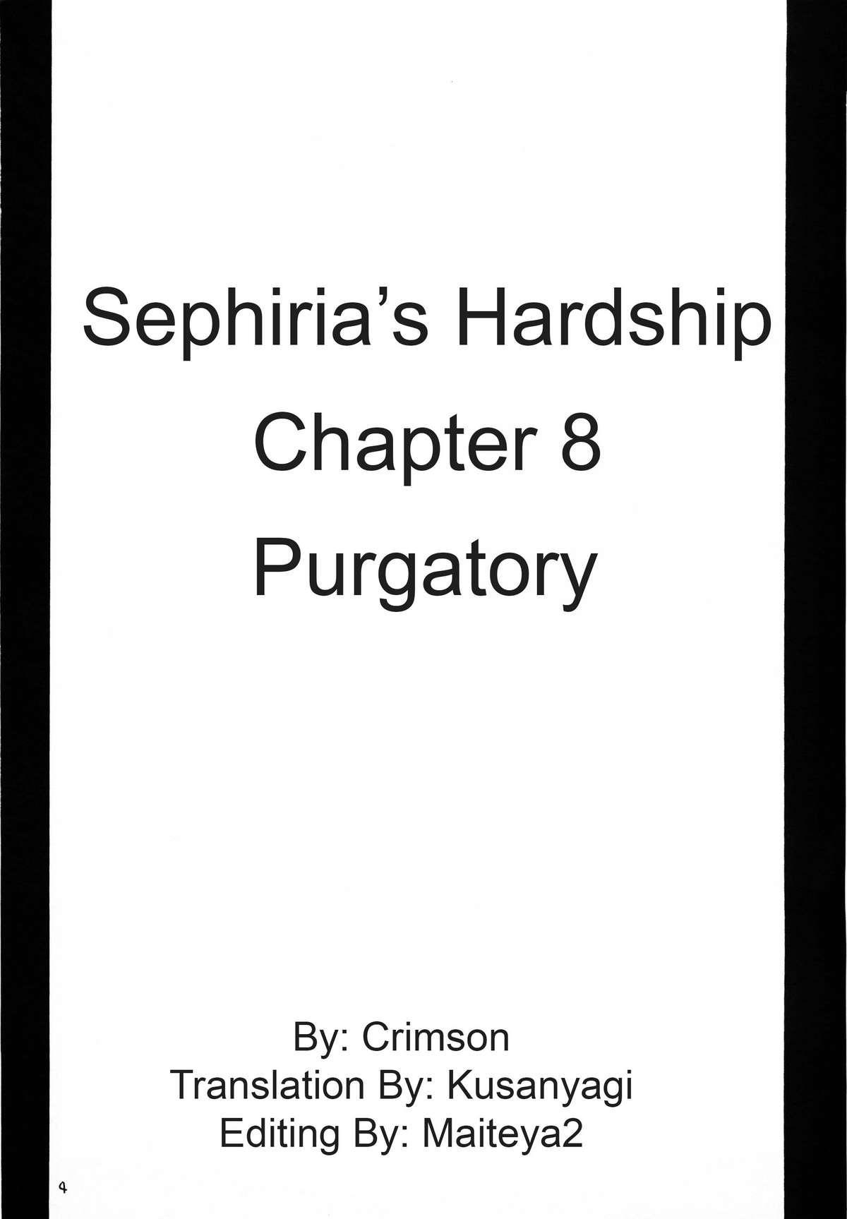 Sefiria Kiwami | Sephiria's Limit 3