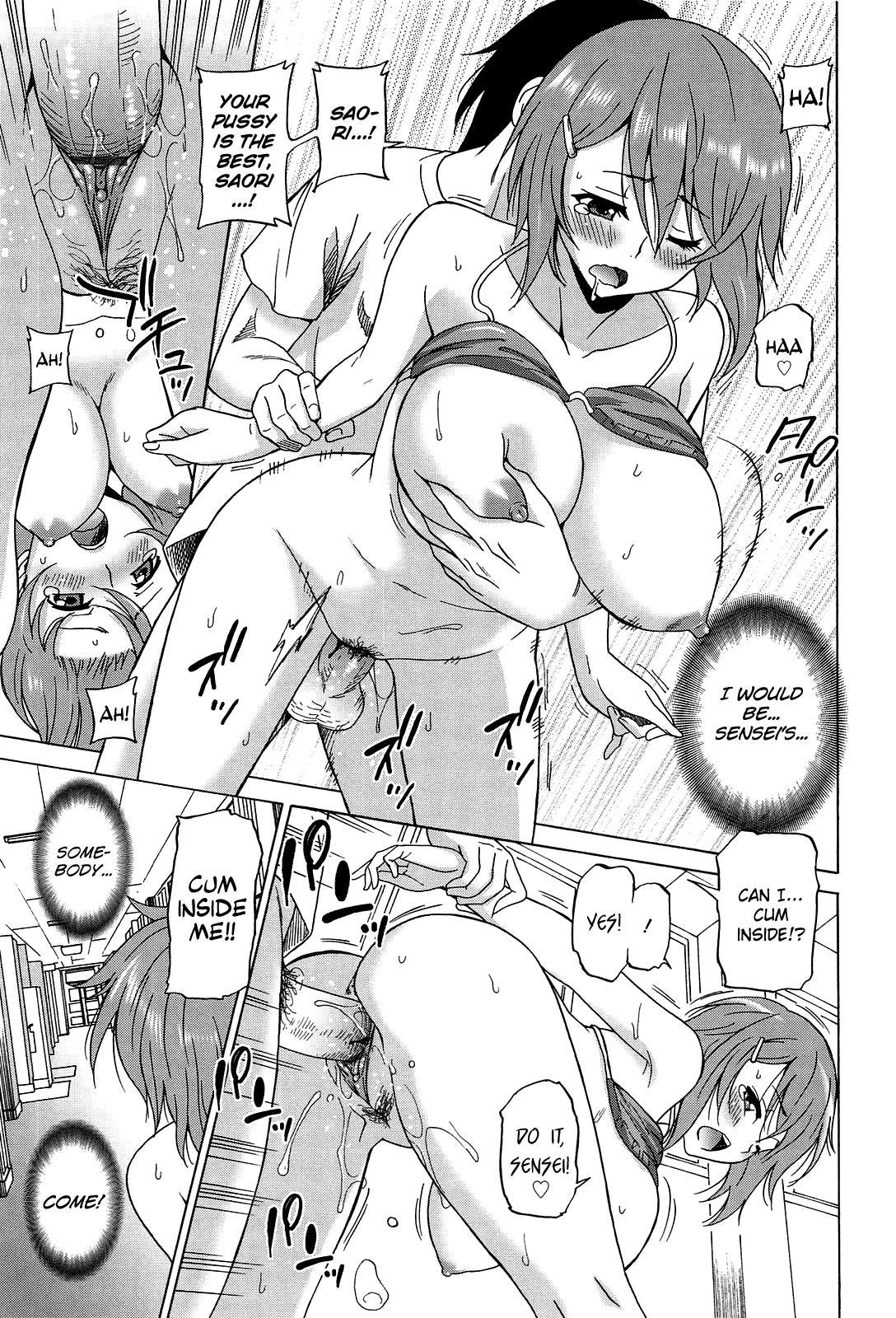 Joshikousei no Koshitsuki Ch.1-5 76