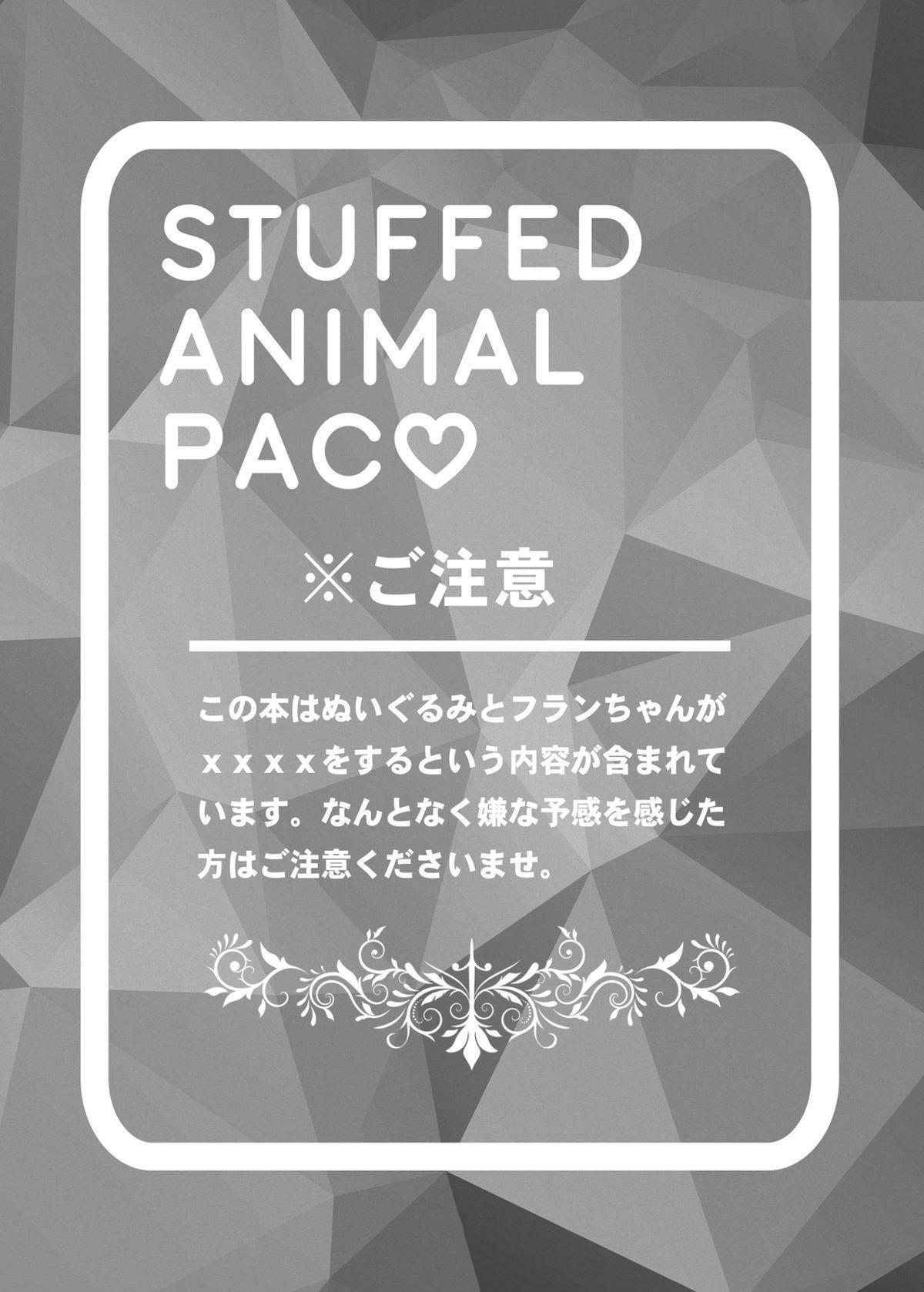 Stuffed Animal Paco 3
