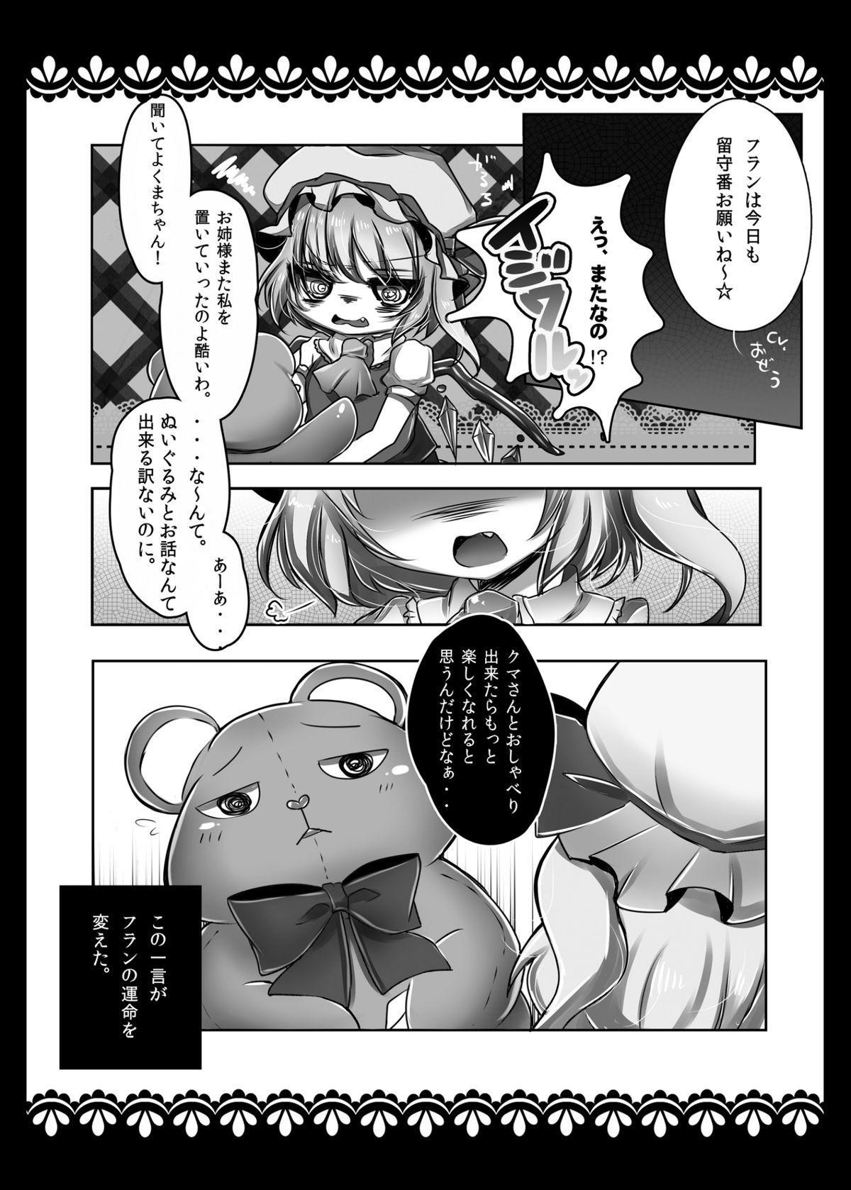 Stuffed Animal Paco 4