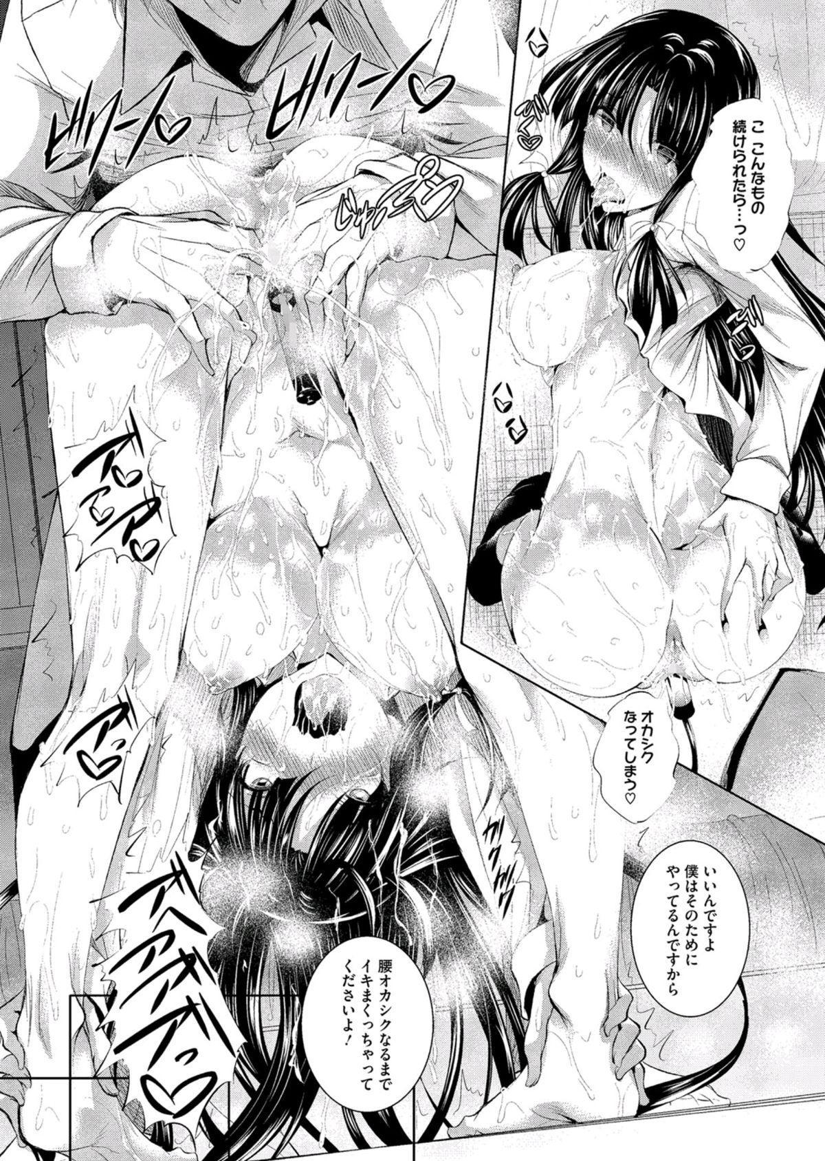 Kenkano 2 Honme 10