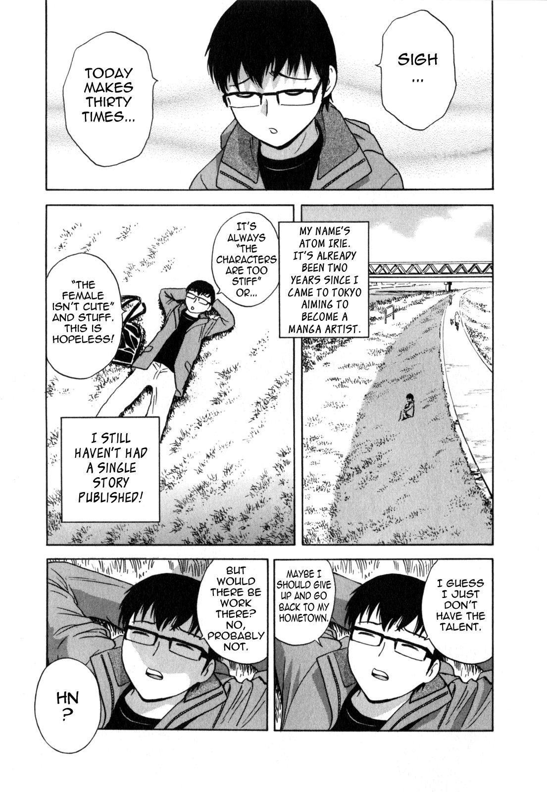 [Hidemaru] Life with Married Women Just Like a Manga 1 - Ch. 1-3 [English] {Tadanohito} 9