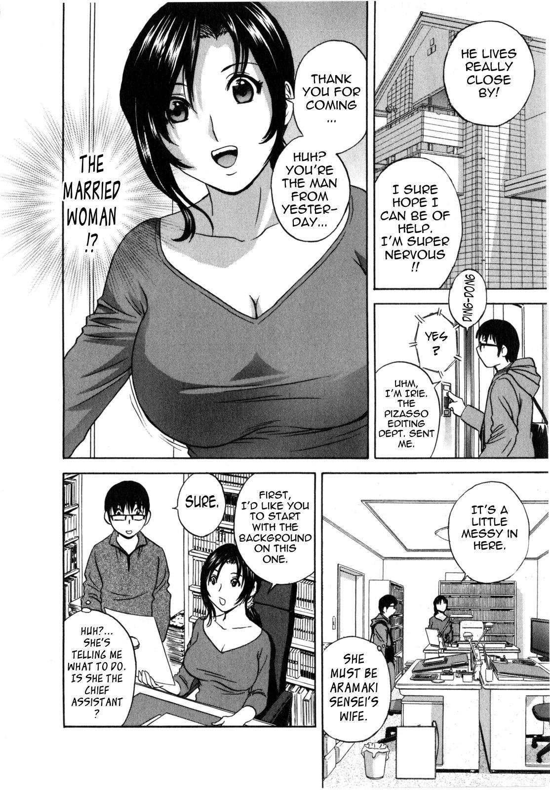 [Hidemaru] Life with Married Women Just Like a Manga 1 - Ch. 1-3 [English] {Tadanohito} 12