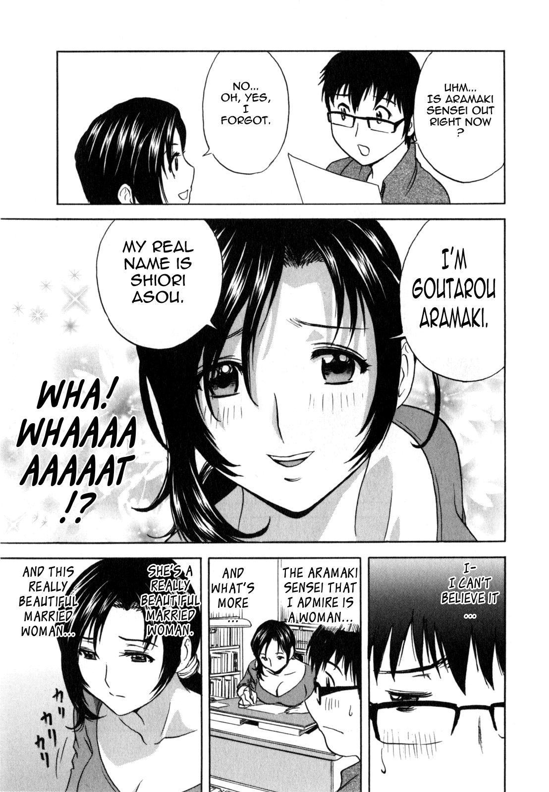 [Hidemaru] Life with Married Women Just Like a Manga 1 - Ch. 1-3 [English] {Tadanohito} 13