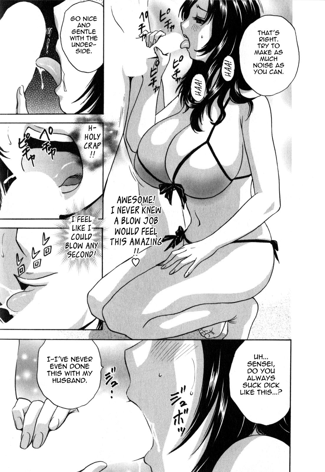 [Hidemaru] Life with Married Women Just Like a Manga 1 - Ch. 1-3 [English] {Tadanohito} 17