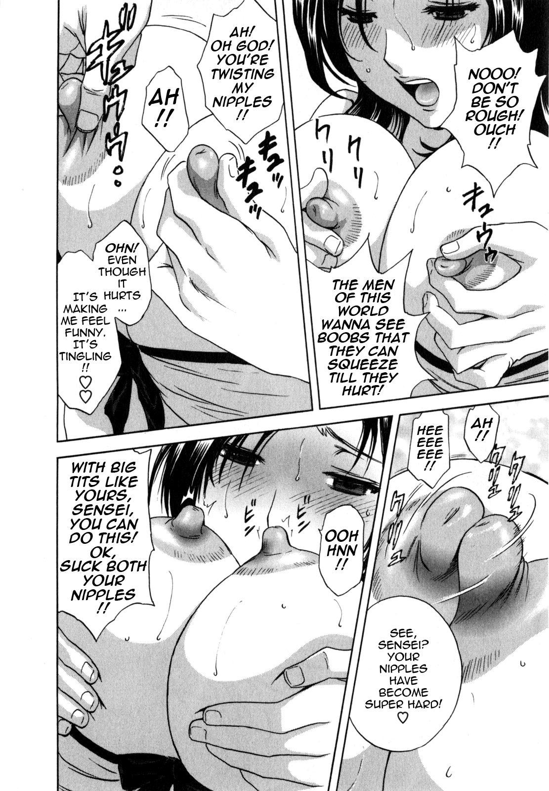 [Hidemaru] Life with Married Women Just Like a Manga 1 - Ch. 1-3 [English] {Tadanohito} 20