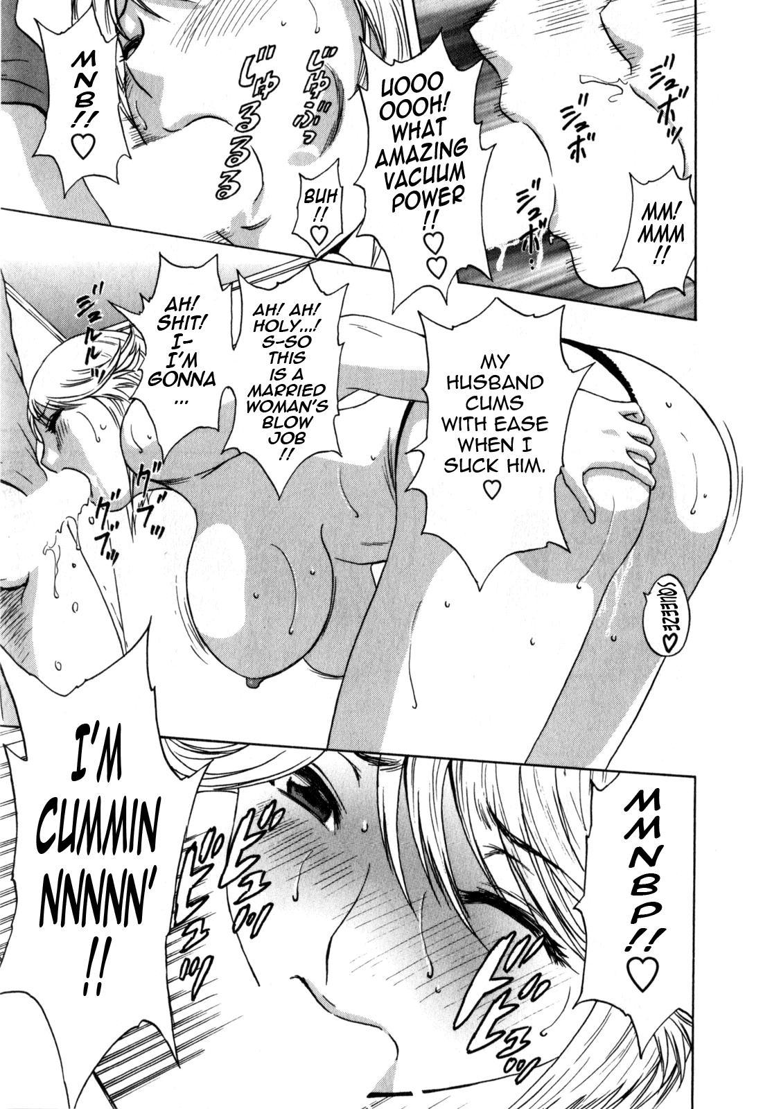 [Hidemaru] Life with Married Women Just Like a Manga 1 - Ch. 1-3 [English] {Tadanohito} 36