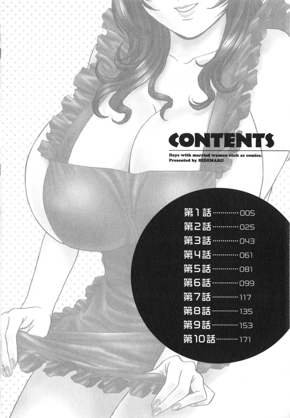 [Hidemaru] Life with Married Women Just Like a Manga 1 - Ch. 1-3 [English] {Tadanohito} 4
