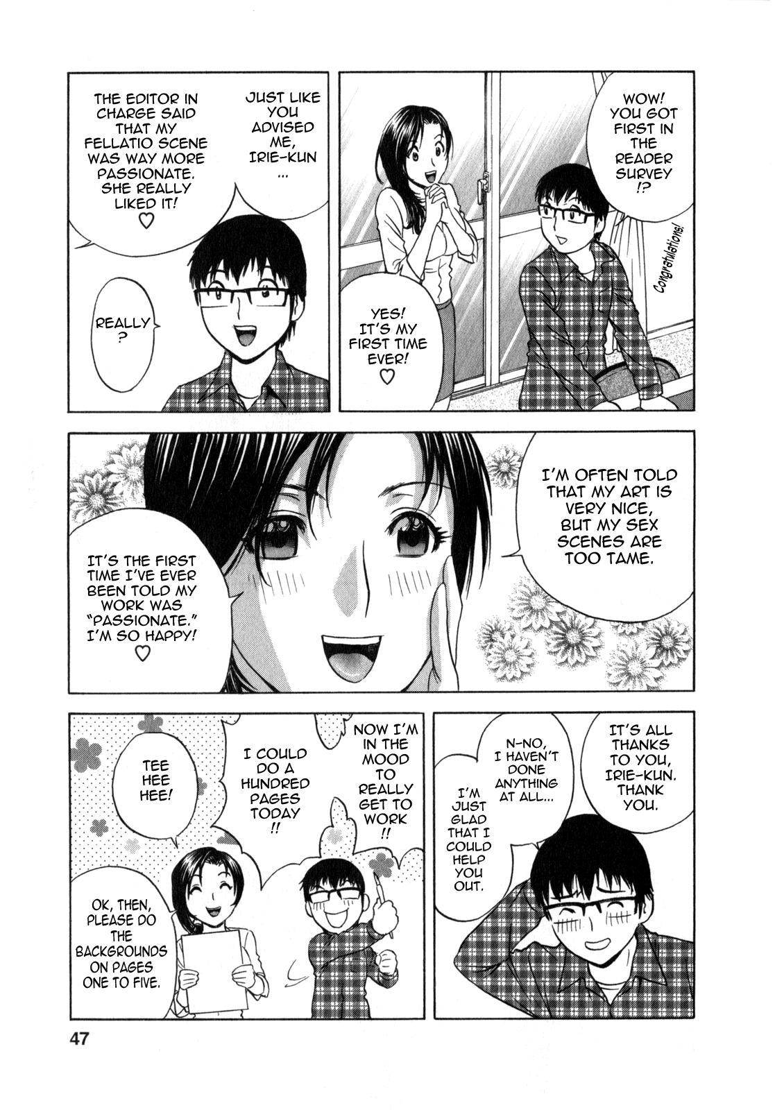 [Hidemaru] Life with Married Women Just Like a Manga 1 - Ch. 1-3 [English] {Tadanohito} 49