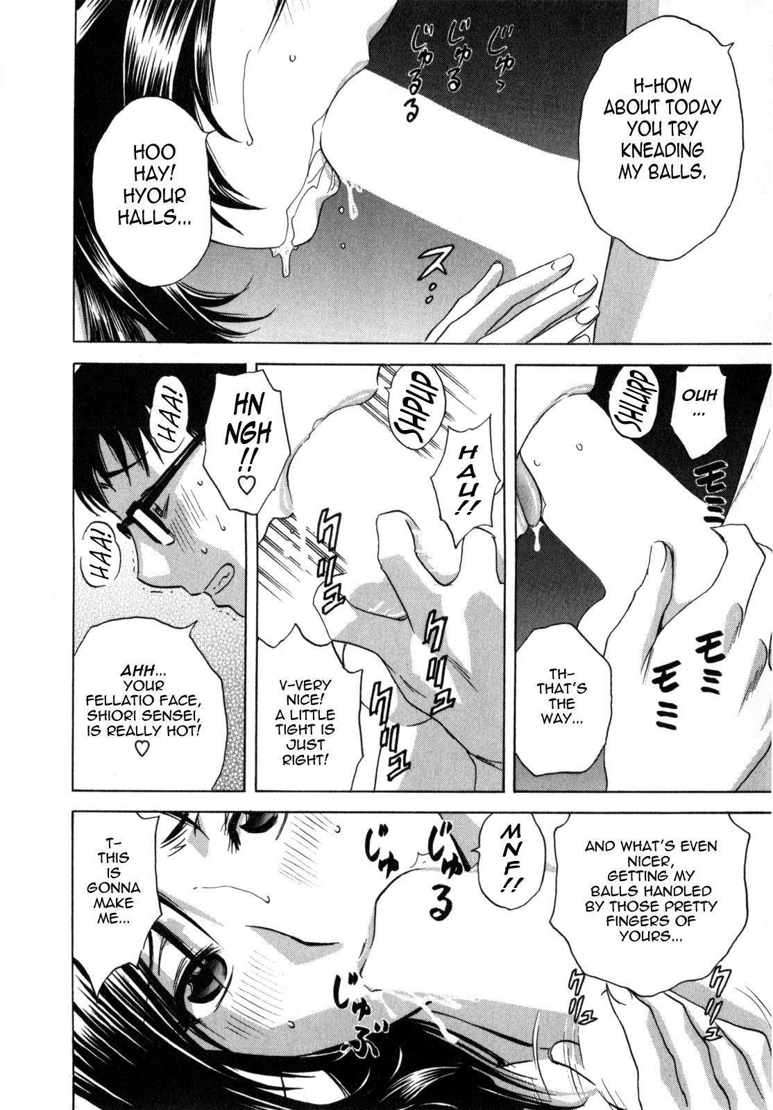 [Hidemaru] Life with Married Women Just Like a Manga 1 - Ch. 1-3 [English] {Tadanohito} 54