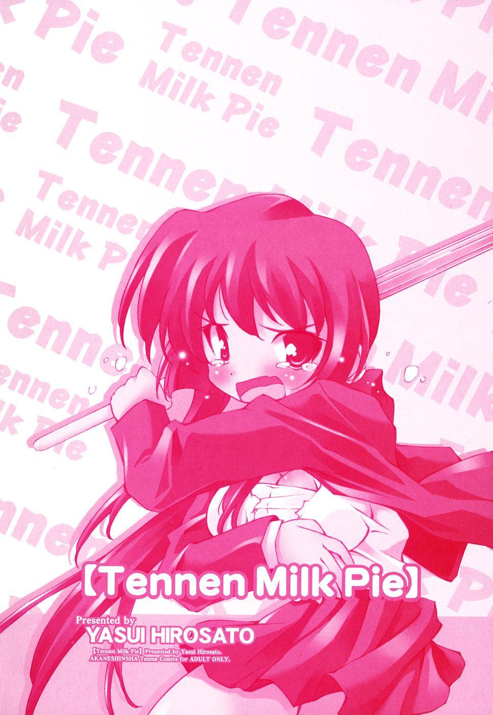Tennen Milk Pie   Natural Milk Pie Ch. 1-6 3