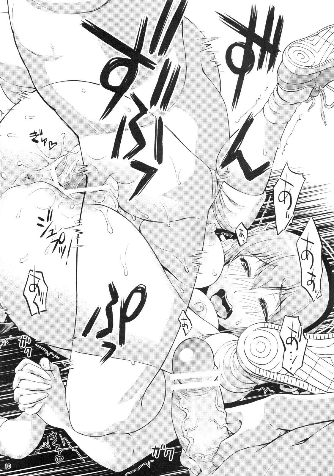 Bakusou Chuu 8