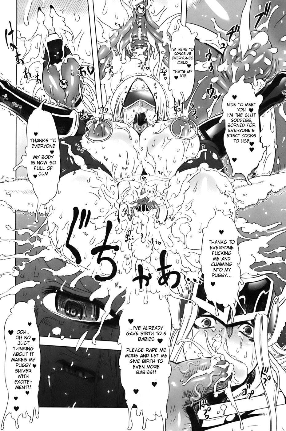 Shinki Seijoku Mokushiroku 17