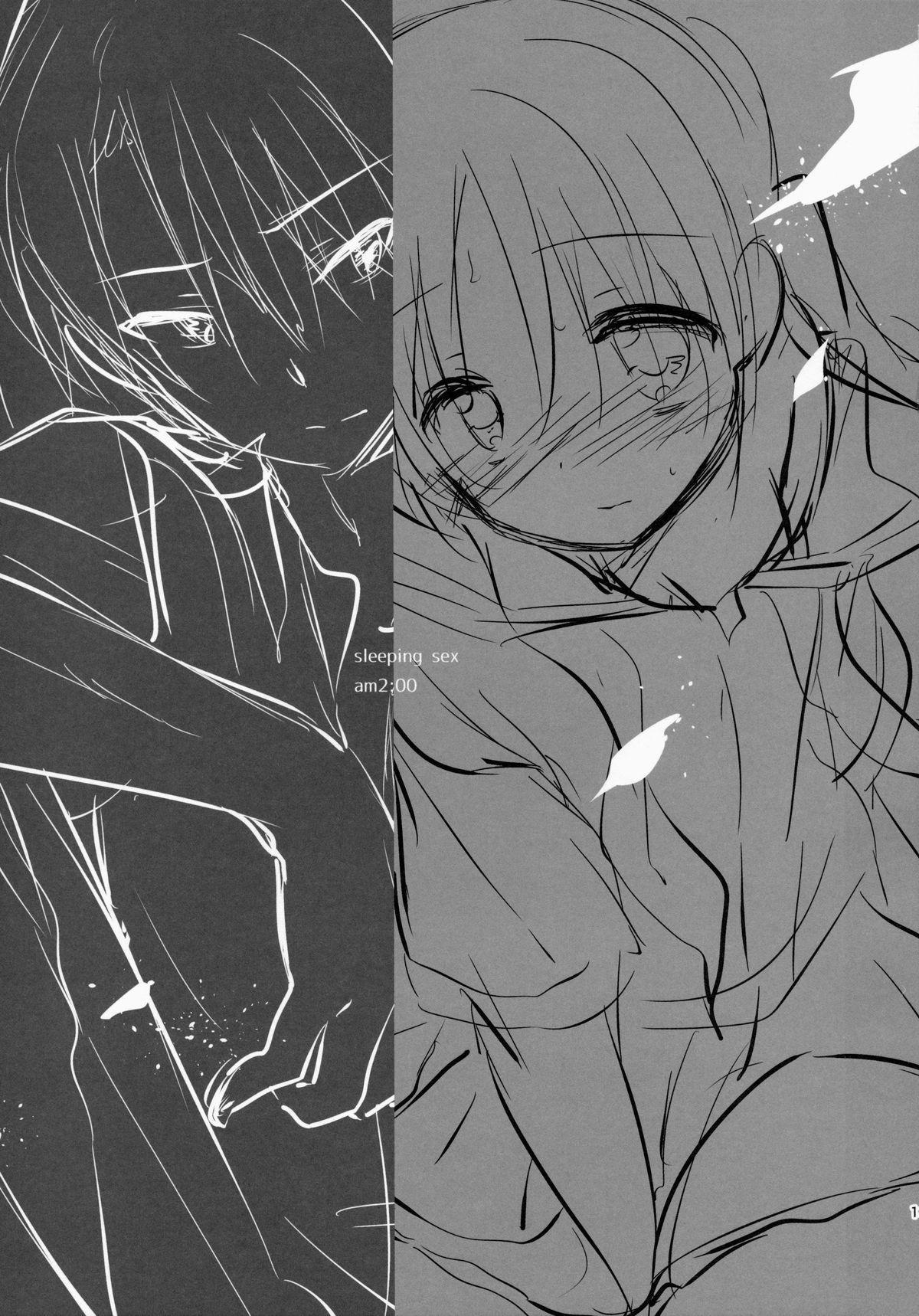 Oyasumi Sex am2:00 14