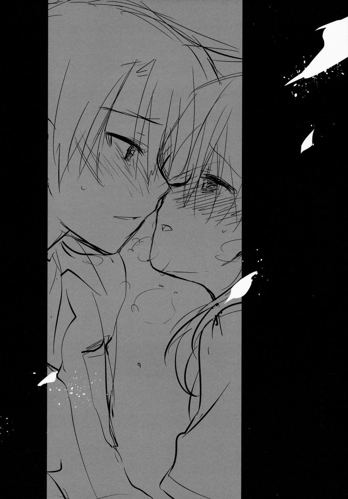 Oyasumi Sex am2:00 15