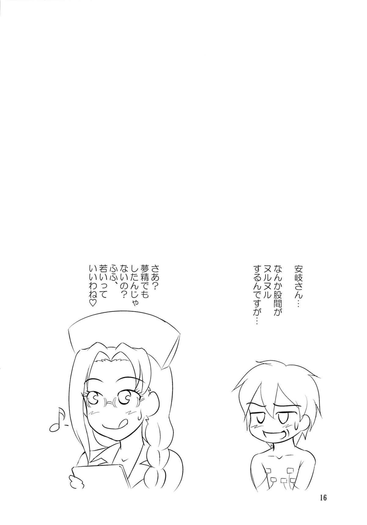 Gyakushuu no Shinon 14