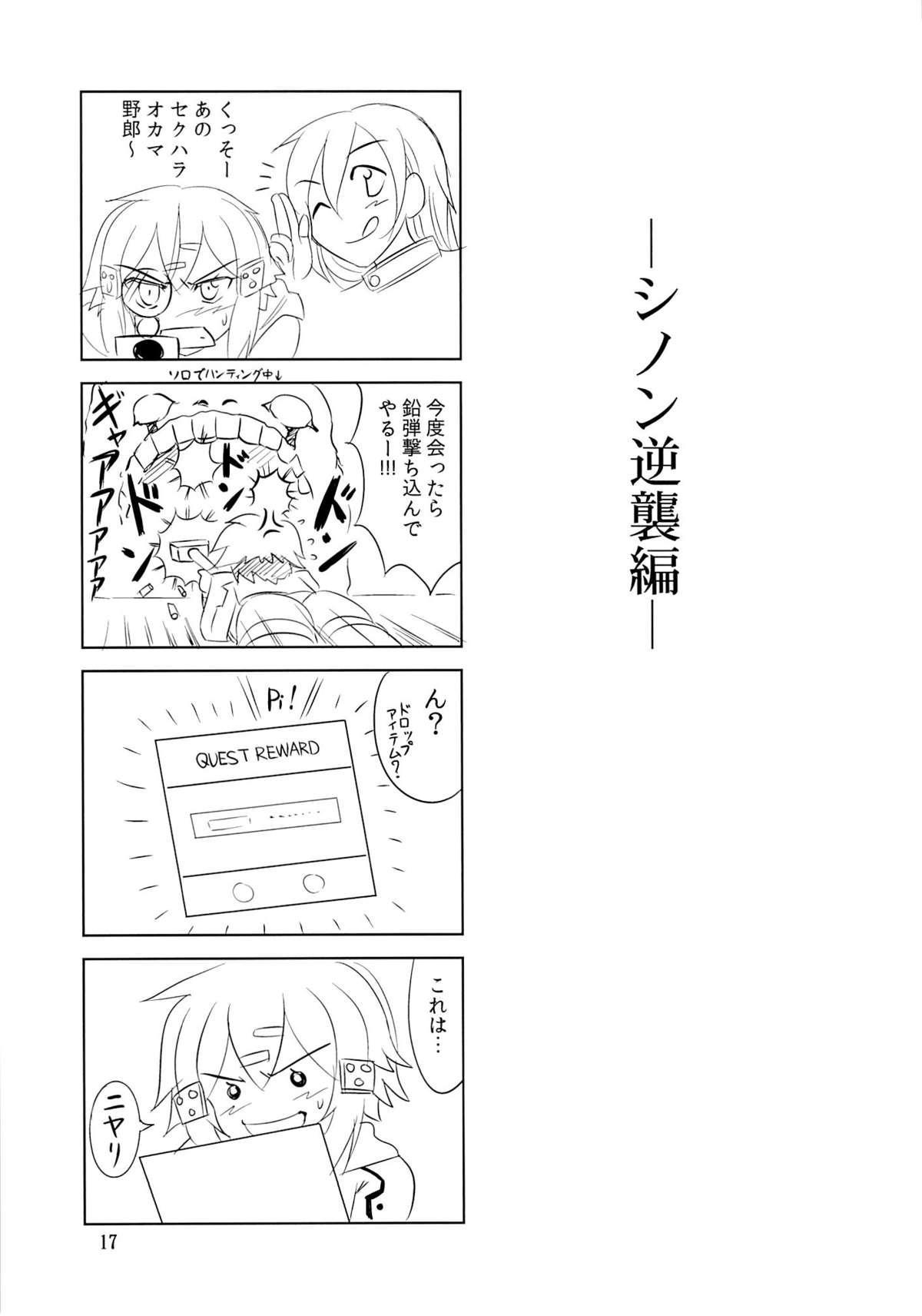 Gyakushuu no Shinon 15