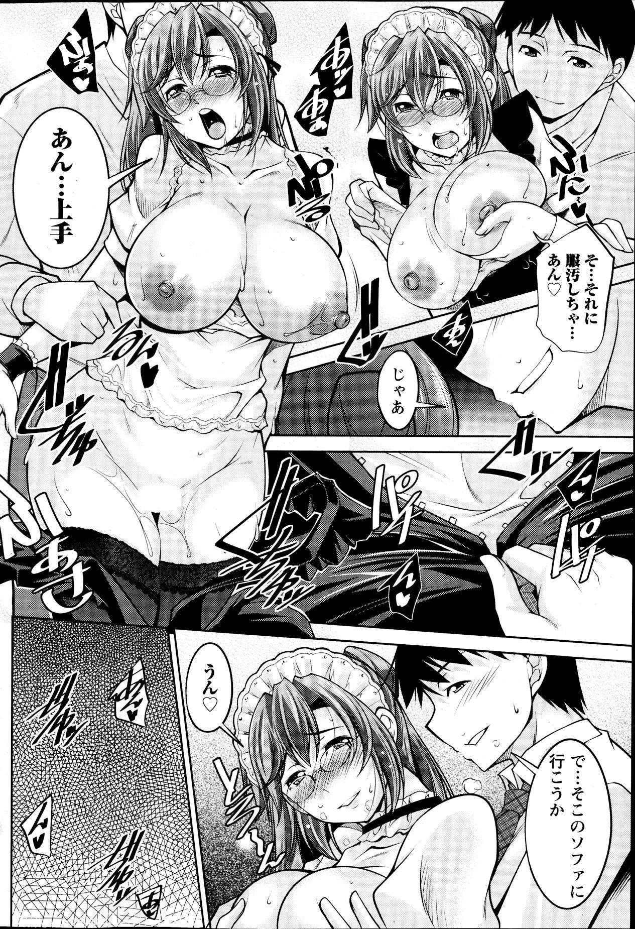Kimi no Megane ni Yokujou Suru. Ch. 1-9 55
