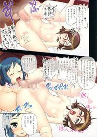 RinChina Icha Love Netori ♂×♀Hen 10