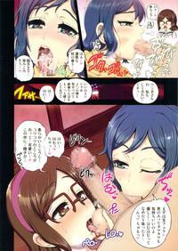 RinChina Icha Love Netori ♂×♀Hen 5