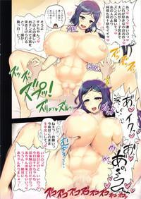 RinChina Icha Love Netori ♂×♀Hen 7