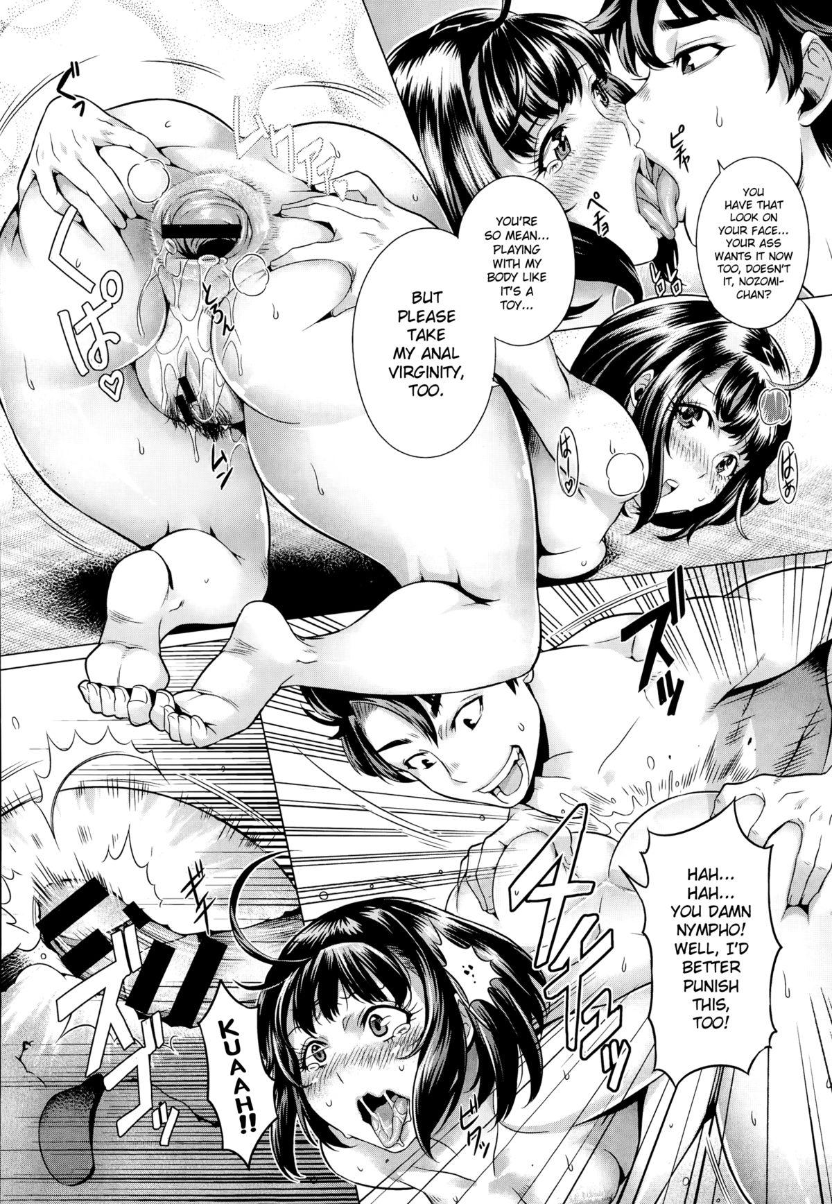 Kahanshin no Otsukiai 17