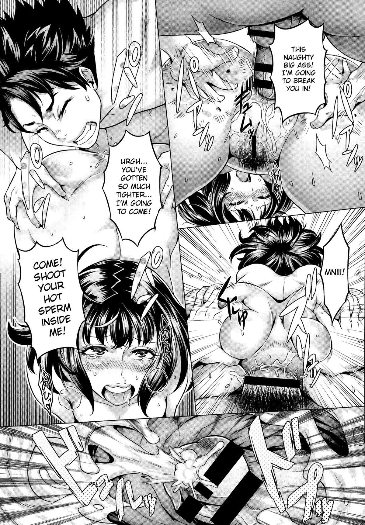 Kahanshin no Otsukiai 18