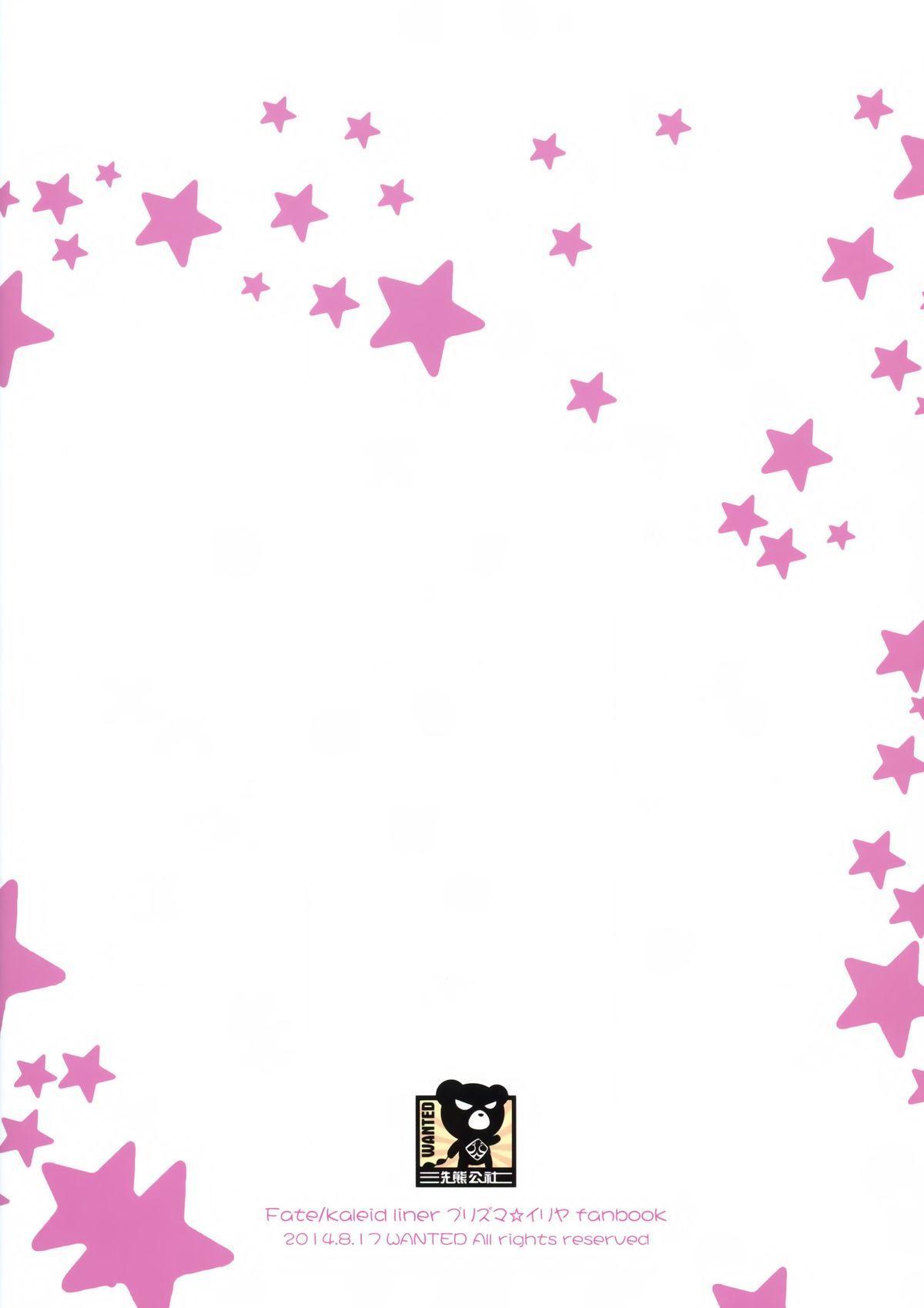Prisma ☆ Illya Sentou Shippai!? 17