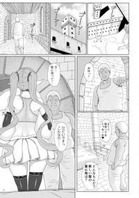 El toiu Shoujo no Monogatari X2 5