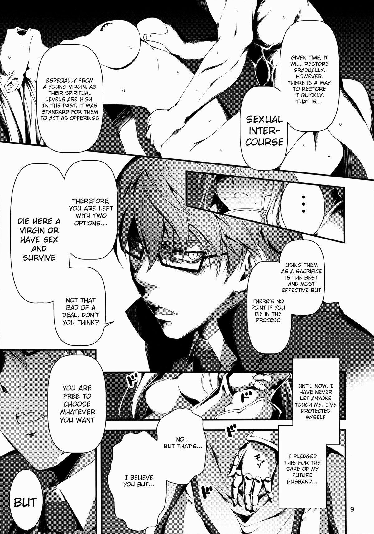 Kuro no Ryman to Kishi Yufia 9