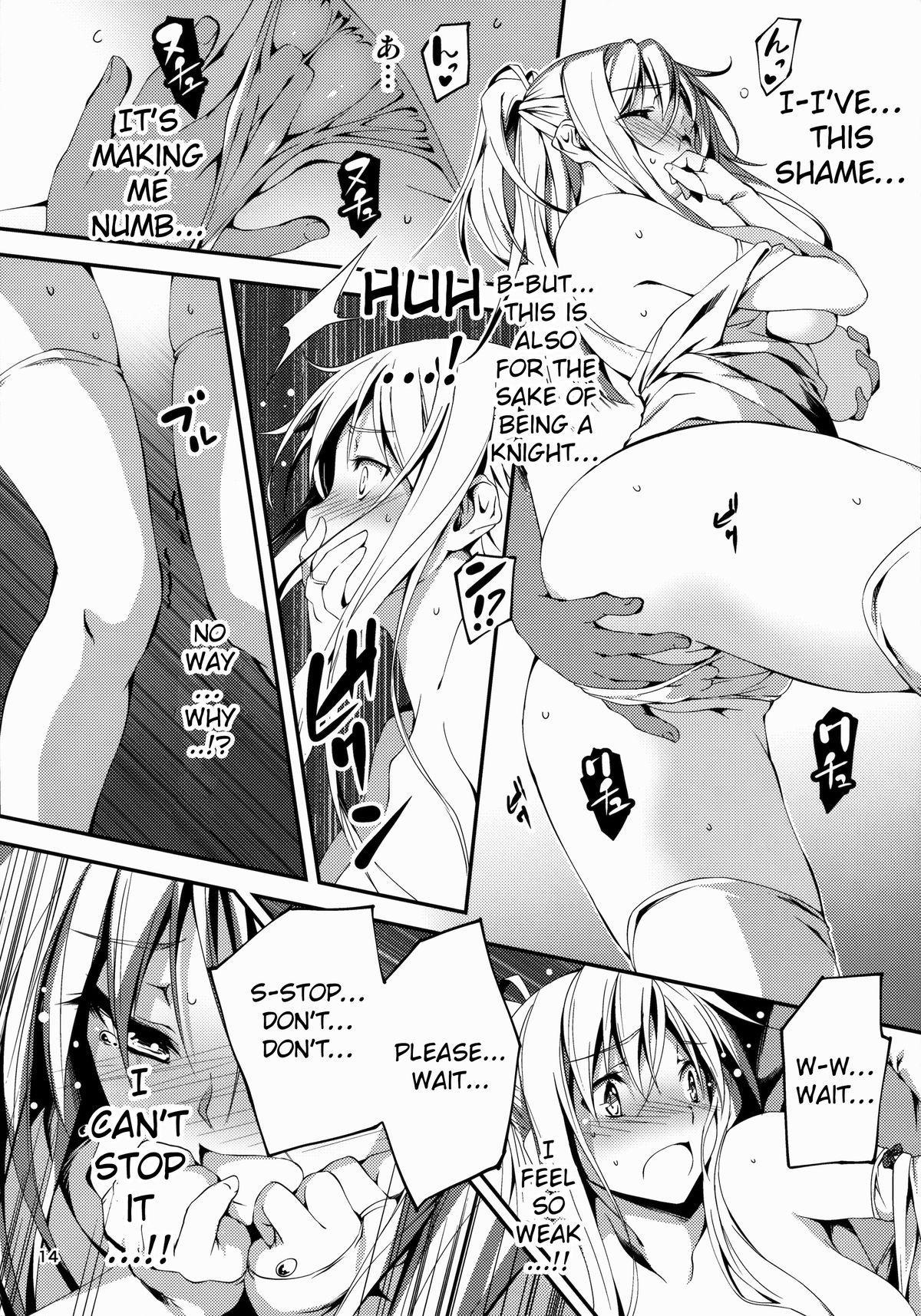 Kuro no Ryman to Kishi Yufia 14