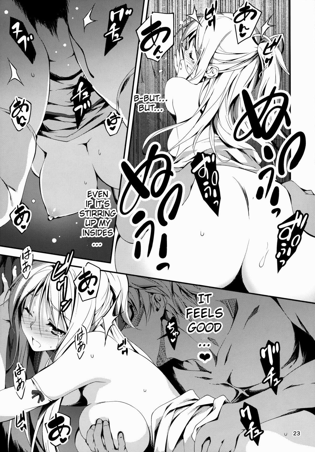 Kuro no Ryman to Kishi Yufia 23