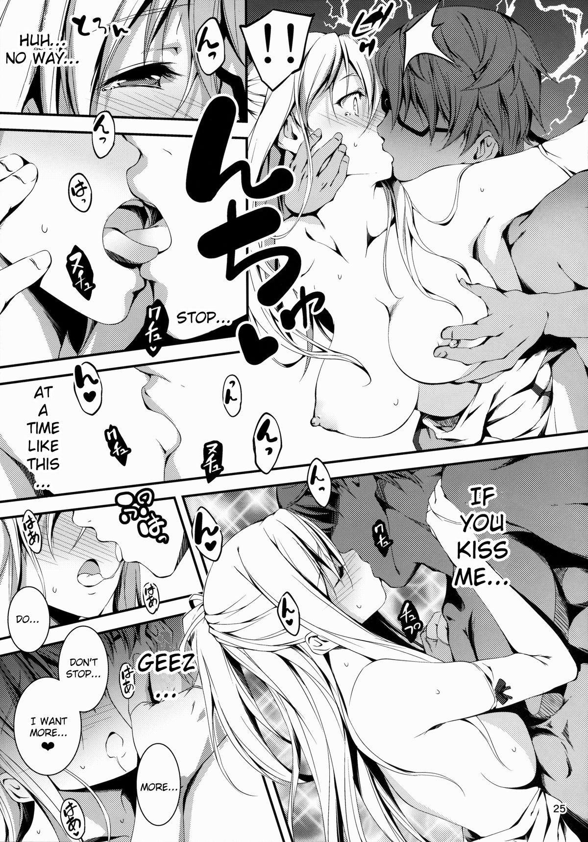 Kuro no Ryman to Kishi Yufia 25