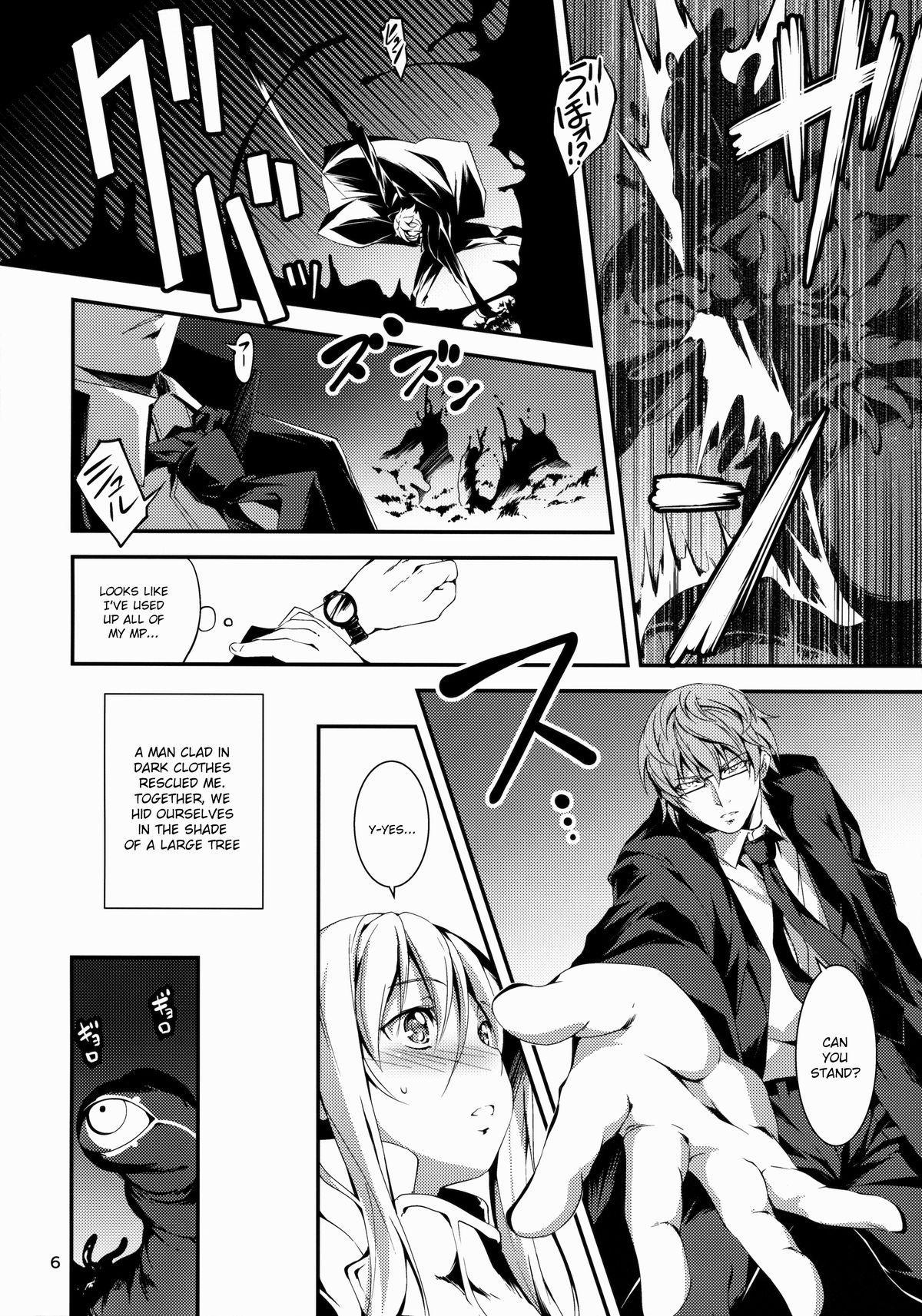 Kuro no Ryman to Kishi Yufia 6
