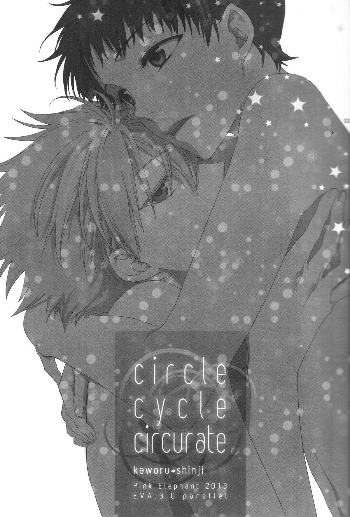 circle cycle circurate 1
