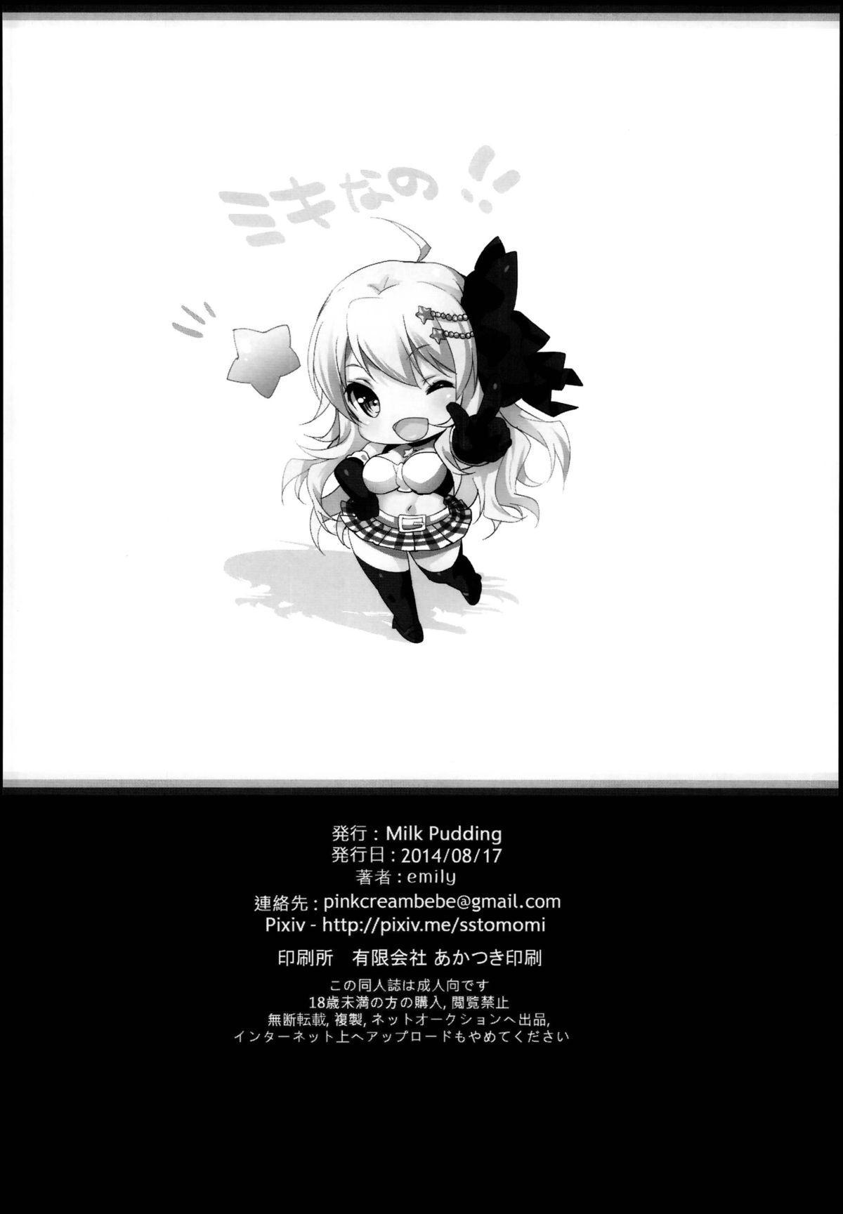 MIKI☆MIKI☆MI 25