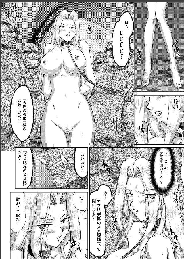 Ingyaku no Oukoku Auger Hakudaku Senki Eleanor 163