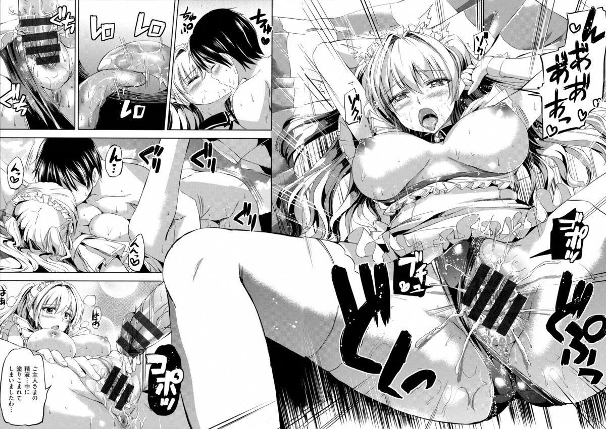 Ojousama no Maid Jijou 140