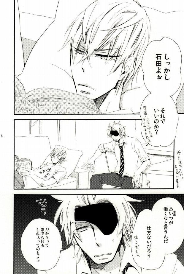 [SU (Enuko)] Ieyasu-kun wa Mitsunari-kun ga (Sengoku Basara) 1