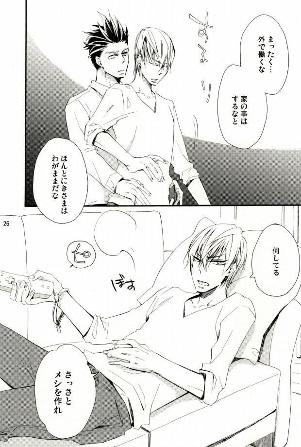 [SU (Enuko)] Ieyasu-kun wa Mitsunari-kun ga (Sengoku Basara) 23