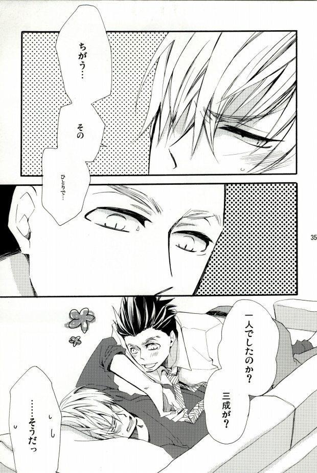 [SU (Enuko)] Ieyasu-kun wa Mitsunari-kun ga (Sengoku Basara) 32
