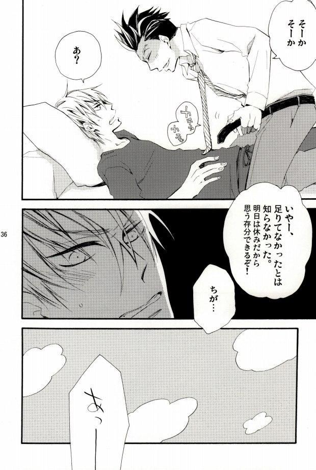 [SU (Enuko)] Ieyasu-kun wa Mitsunari-kun ga (Sengoku Basara) 33