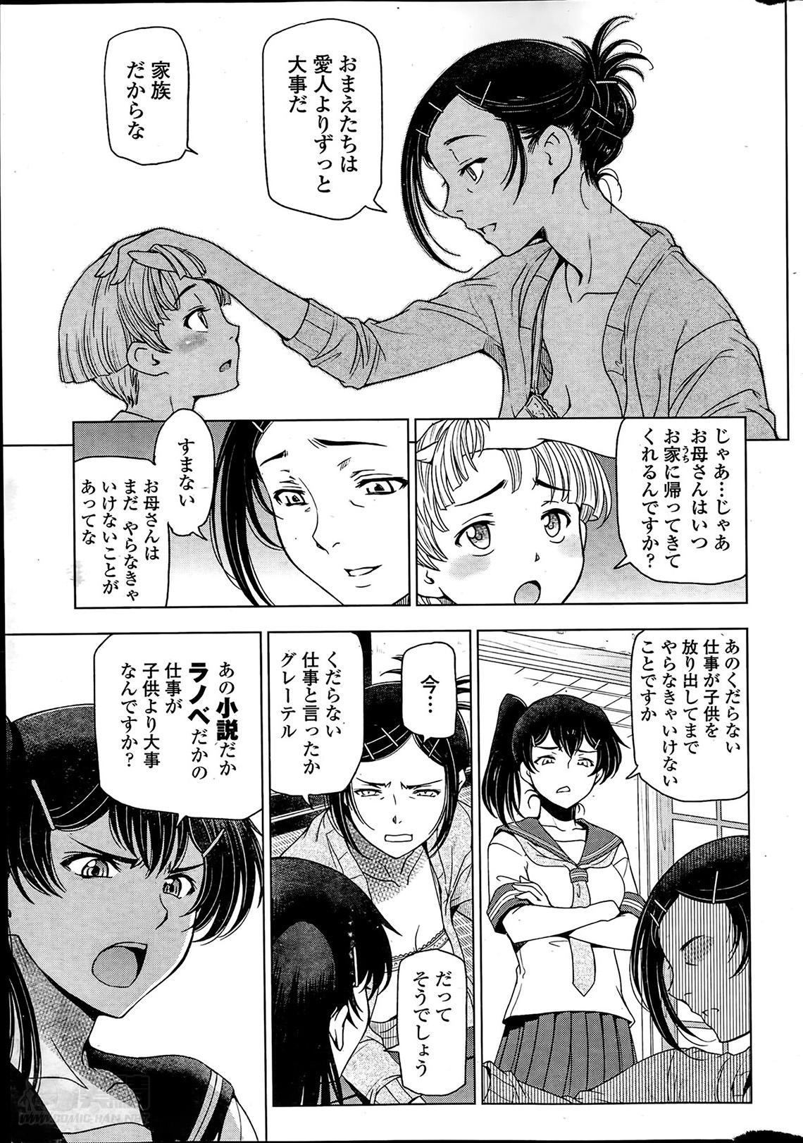 Natsu jiru + extra 24
