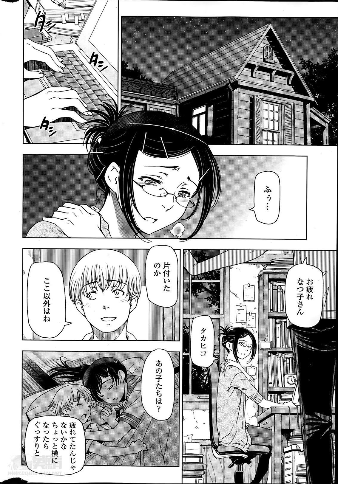Natsu jiru + extra 27