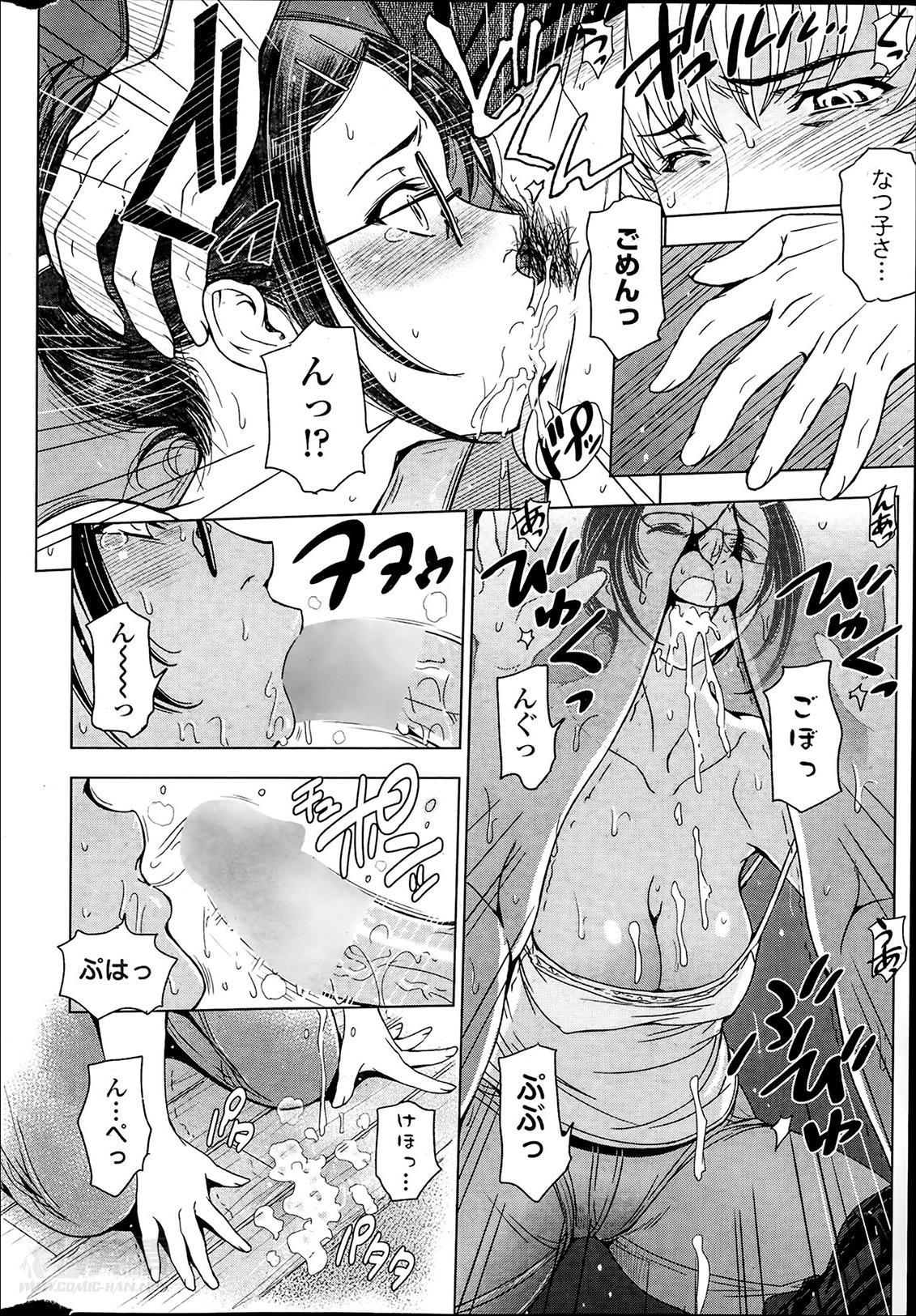 Natsu jiru + extra 31