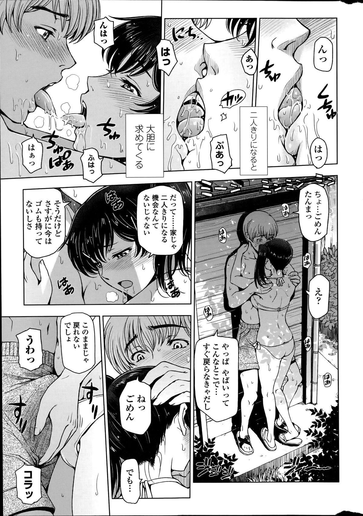 Natsu jiru + extra 62