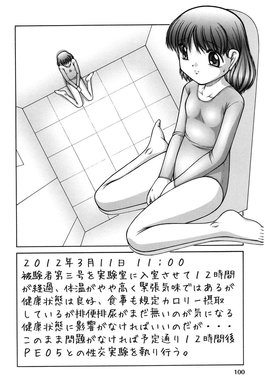 Onnanoko no Himitsu 100